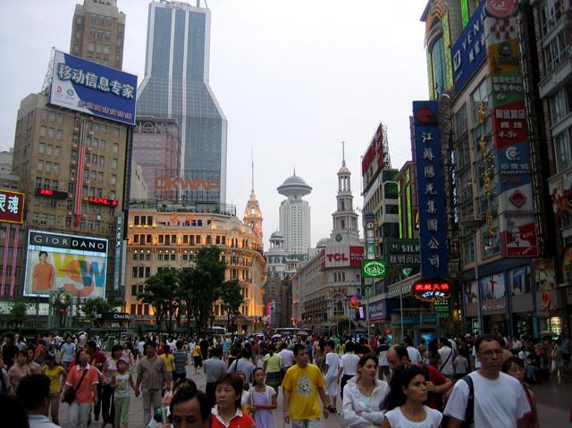Shanghai Slide (15)