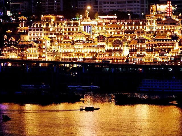 Vista nocturna del centro histórico