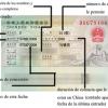 Ejemplo visado para China
