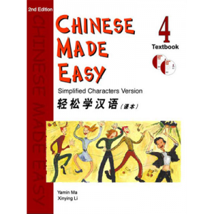 Chinese Made Easy 4- Textbook (Incluye CD)