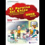 Libro de ejercicios El paraiso del chino nivel elemental