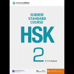 Libro de ejercicios Standard Course HSK 2