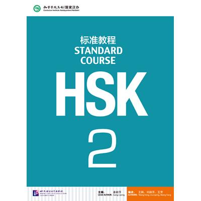 Libro de texto Standard Course HSK 2