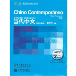 Chino contemporáneo 3. Pack 2 CD-Audio Mp3 (Nivel Avanzado)