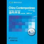 dvd chino contemporaneo 3
