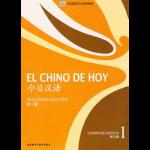 ejercicios el chino de hoy 1