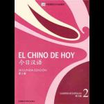 ejercicios el chino de hoy 2