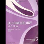 ejercicios el chino de hoy 3