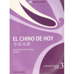 texto chino de hoy 3