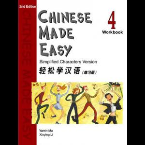 Libro de ejercicios Chinese Made Easy 4