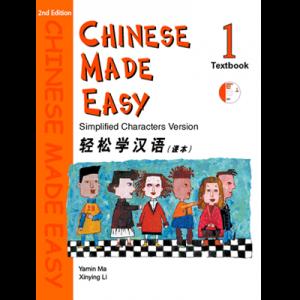 Libro de texto Chinese Made Easy 1