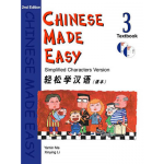 Libro de texto Chinese Made Easy 3