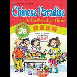 Libro de texto Chinese paradise 3B